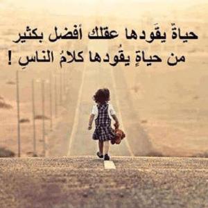 Saudi coaching
