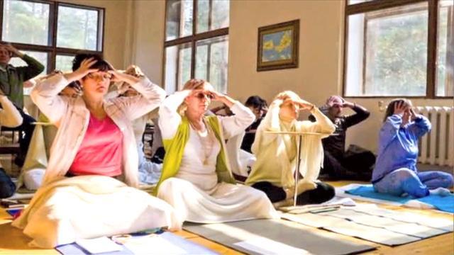 atma kriya yoga meditation